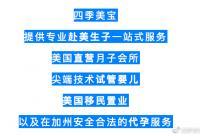 """""""赴美生子""""的孩子获得美国国籍后,还是中国人吗?"""