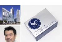 日本抗衰老化妆品