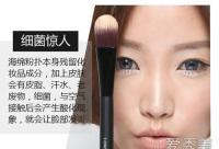 化妆工具不清洗 小心引发痘痘粉刺