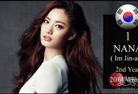 林珍娜郑丽媛裴涩琪 2014整容失败的韩女星