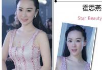 霍思燕王珞丹 冬季干性皮肤保养技巧