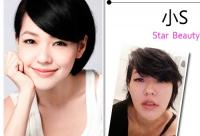 鼻梁扭曲&面部凹凸 14位女星整容后遗症曝光