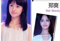 女明星整容前后:10人术后容貌被批丑(图)