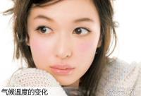 秋季护肤:鼻子两侧发红脱皮怎么办?