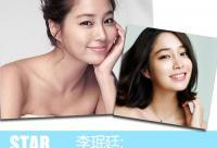 中韩女明星保养 热水蒸脸+纯净水喷雾