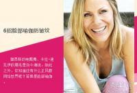 面部瑜伽操:6个步骤消除细纹+防松弛