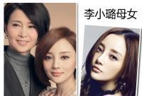明星母女似姐妹 阿sa徐若瑄妈妈逆龄保养术
