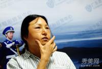 17岁广州打工妹黑诊所 整容失败变老太婆