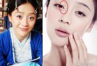 袁姗姗整容撞脸众女星 最新写真似苍井空