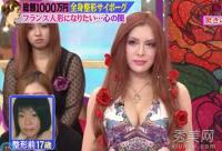 """日本少女整容变""""芭比"""" 63万30次整容(图)"""