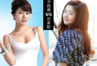 韩国娱乐圈整容风波 男男女女整容撞脸
