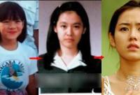蔡妍尹恩惠 15位韩女星旧照揭秘整容历程