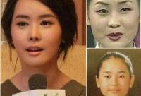 李多海领衔 16位中韩女星整容前后PK