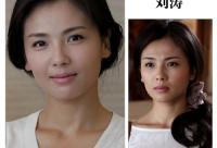 刘涛谢娜保养秘方 30+女星20岁容貌