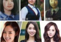 整容案例:3大韩国女明星整容最成功