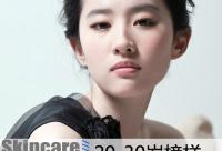 50+刘晓庆如何抗老?20至50女人保养技巧