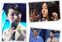 杨钰莹不老真相 被疑打整容针?